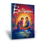 Emthonjeni 1 (English)– Come to the Wellspring